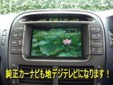 車のテレビも地デジ化しようΣd(ゝω・o)☆